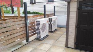 Mitsubishi Hyper-Heat System
