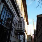 Heat Pump Installed in Elmhurst, NY