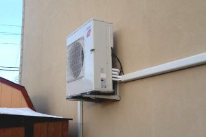 Multi-Zone Mini Split Heat Pump System, Middle Village NY